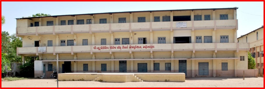 the new progressive college of teachers education mehsana med bed college